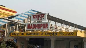 Image result for madhupur junction